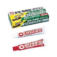 Cola Epóxi Cemedine de 2 tempos - 2 x 40g - Made in Japan (30 minutos)