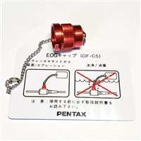 Tampa para Esterlização a Gás Pentax® OF-C5