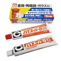 Cola Epóxi Cemedine de 2 tempos - 2 x 40g - Made in Japan (5 minutos)